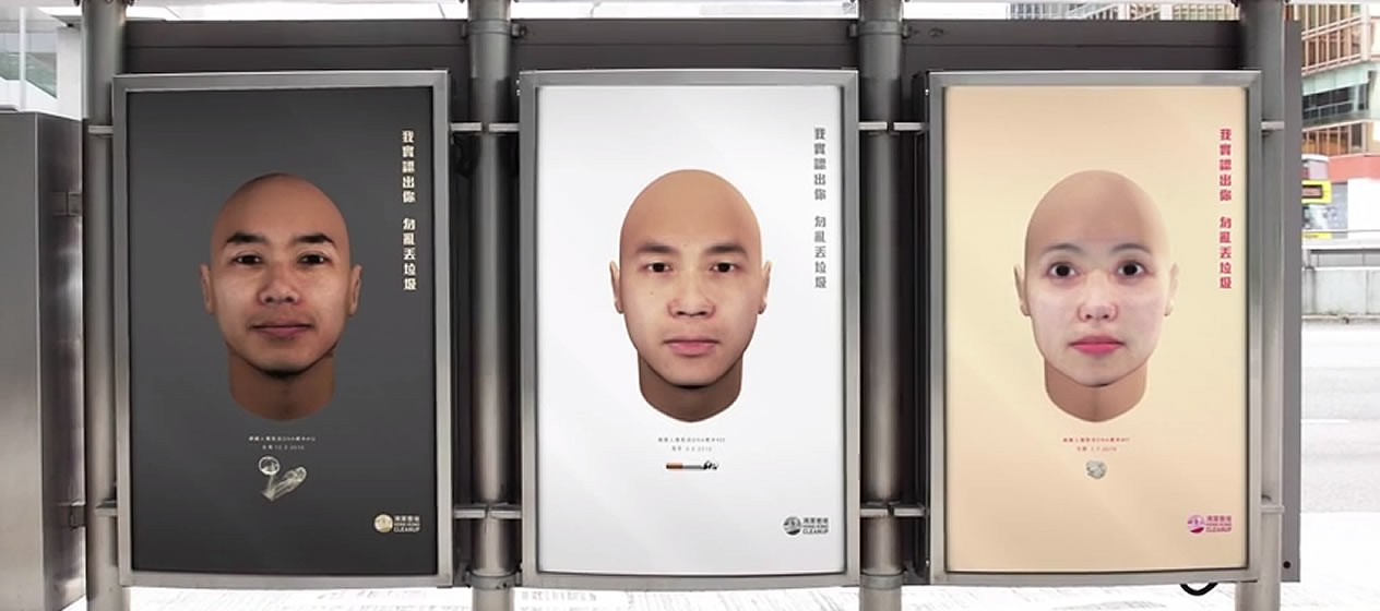 The Face of Littering – Hong Kong's Public Shaming Campaign