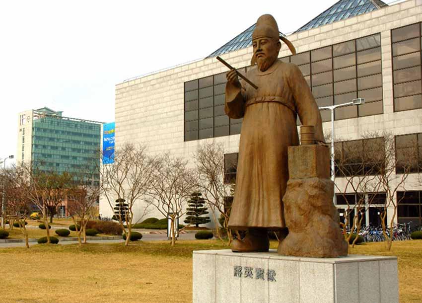 Kaist University Korea