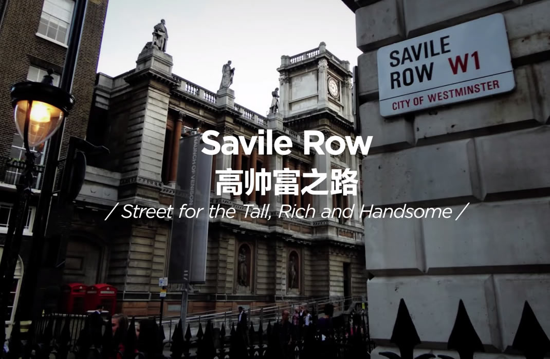Chinese Rename British icons landmarks