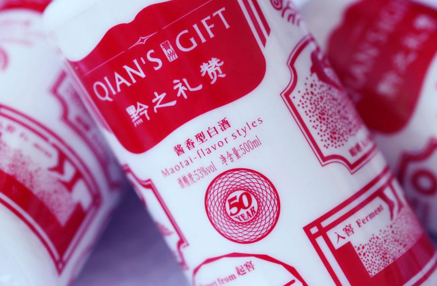 Qians Gift - Branding in Asia