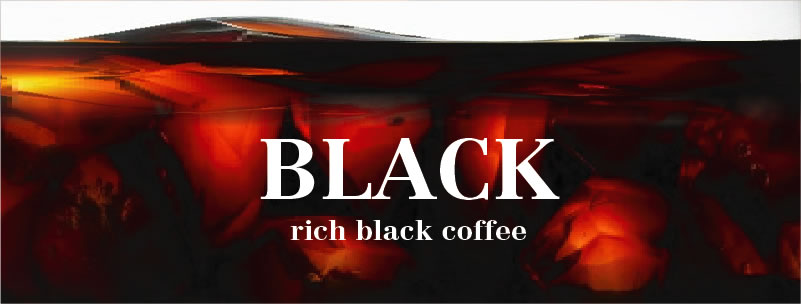 Taiwan Black Coffee
