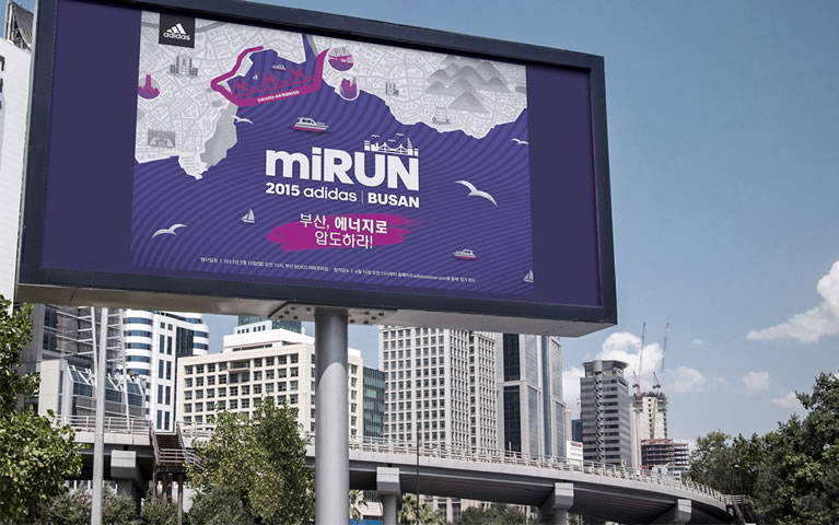 fibra Seminario velocidad  SAWORL STUDIO adidas miRUN - Branding in Asia 3 | Branding in Asia Magazine  | Branding in Asia Magazine
