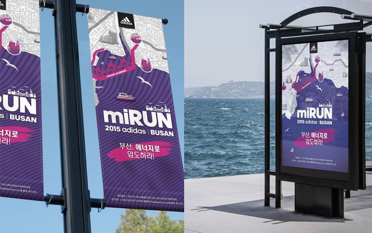 Artículos de primera necesidad Mediar Iluminar  SAWORL STUDIO adidas miRUN - Branding in Asia 4 | Branding in Asia Magazine  | Branding in Asia Magazine