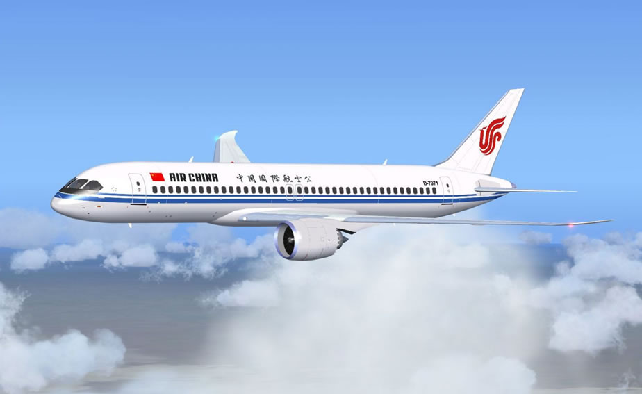 Air China Boeing Plant