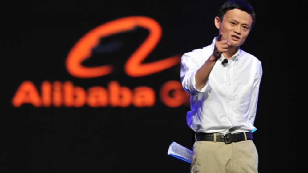 Alibaba Eyes Big Expansion with $3 Billion Loan