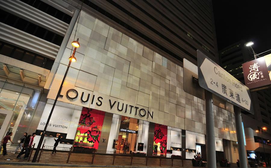 Louis Vuitton Hong Kong