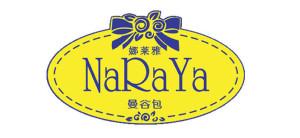 Naraya - Branding in Asia Magazine