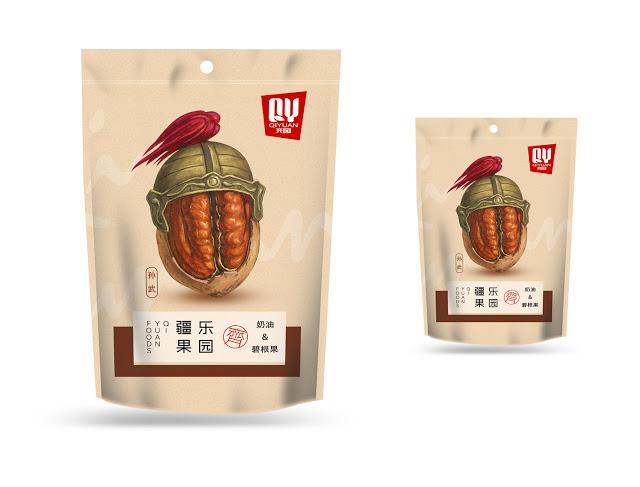 Qiyan Nuts China - Branding in Asia 10