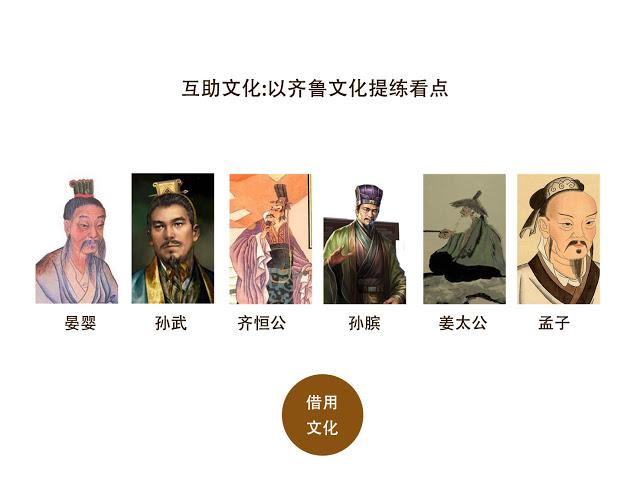 Qiyan Nuts China - Branding in Asia 4