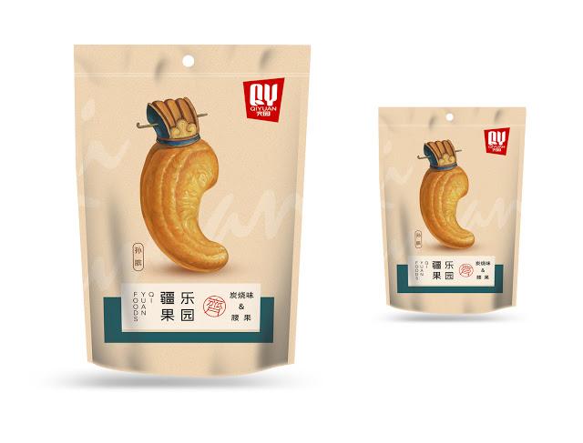 Qiyan Nuts China - Branding in Asia 5