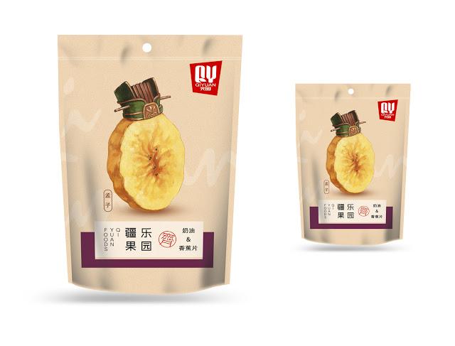 Qiyan Nuts China - Branding in Asia 6