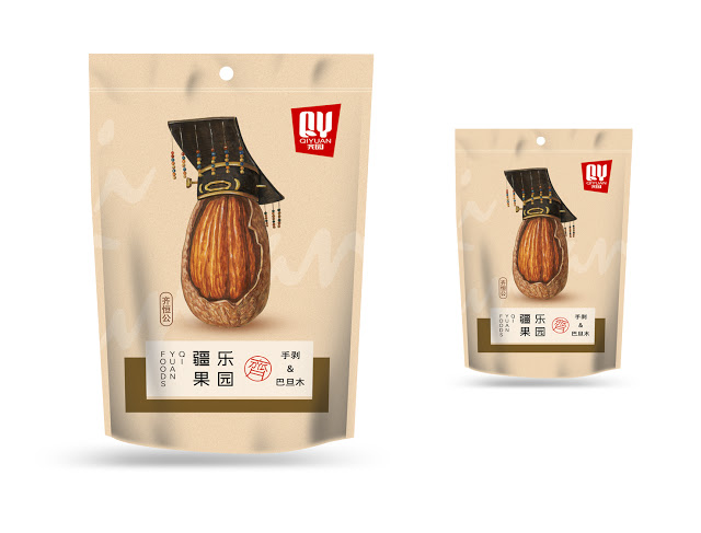 Qiyan Nuts China - Branding in Asia 7