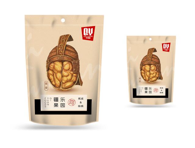 Qiyan Nuts China - Branding in Asia 8