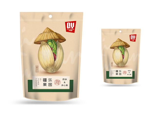 Qiyan Nuts China - Branding in Asia 9