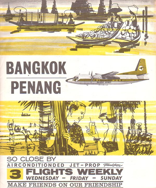 Vintage Malaysia Travel Posters - Branding in Asia 13