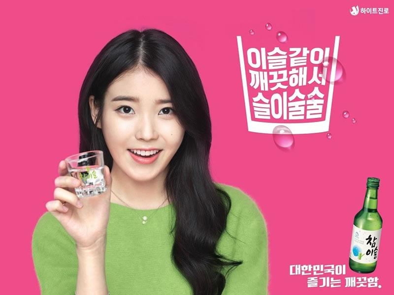 KPop star and actress IU promote soju liquor brand Chamisul