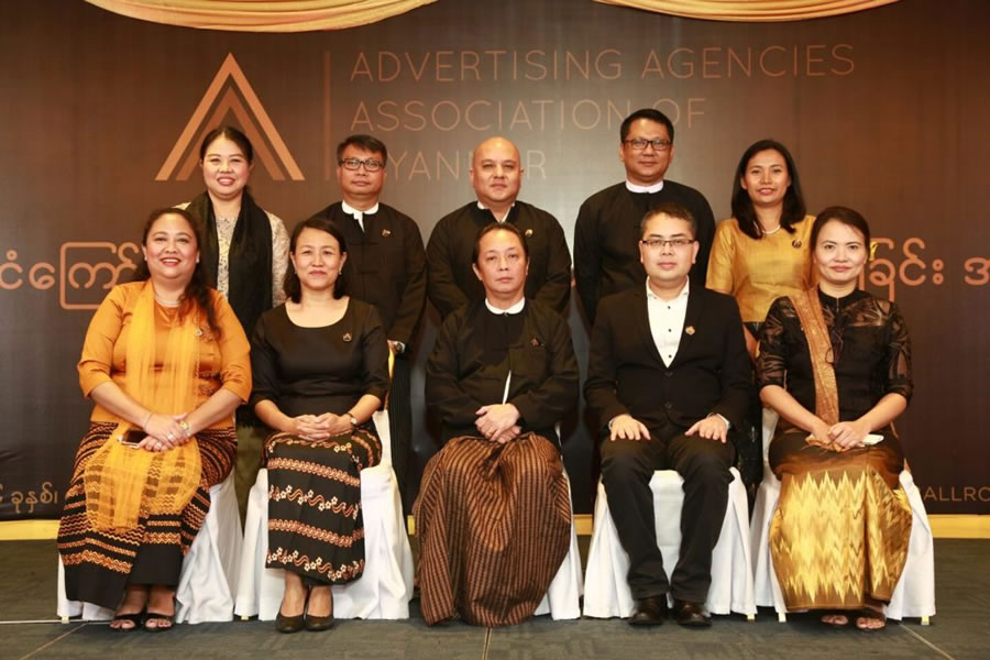 Myanmar Launches its First Ad Agency Association