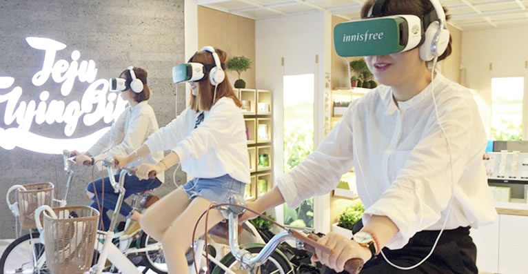 Korean Beauty Brand Innisfree Offers Jeju Flying Bike Tour at Shanghai Disneyland