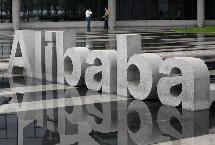 Alibaba Launches New Sales Channels Singapore, Malaysia, Hong Kong and Taiwan