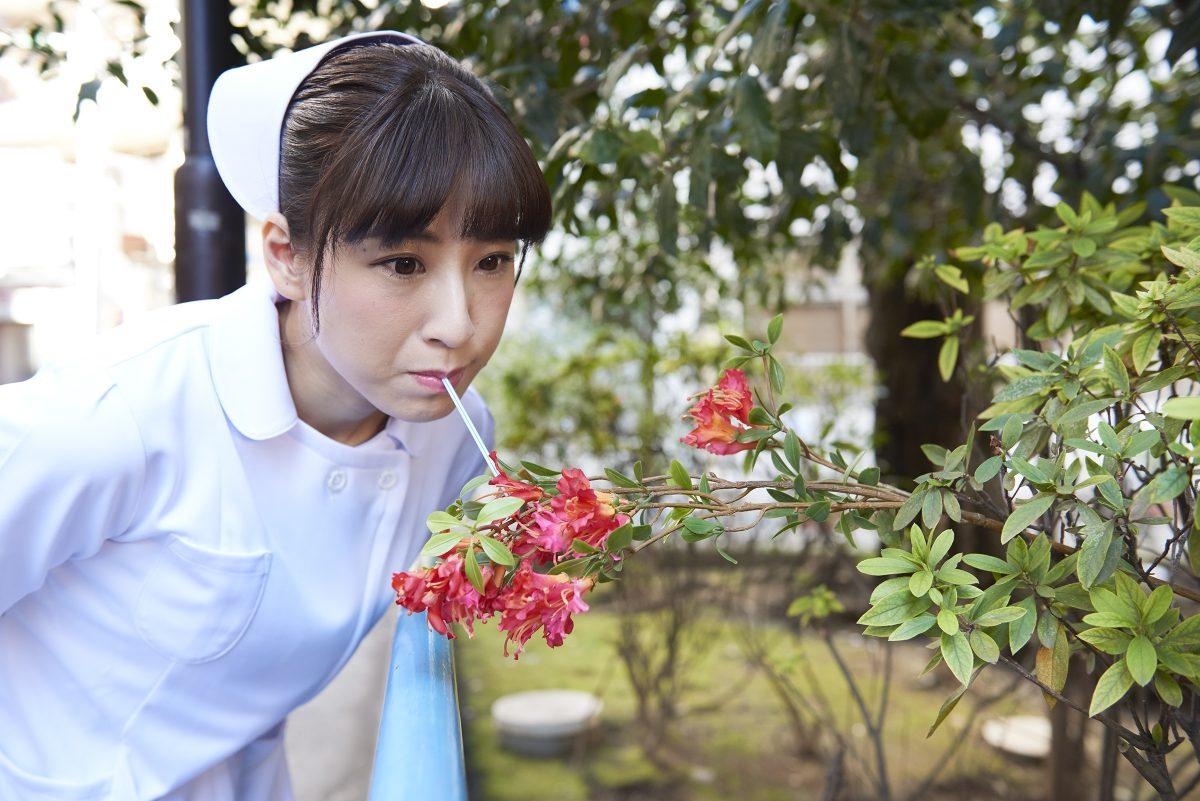 Jap nurses