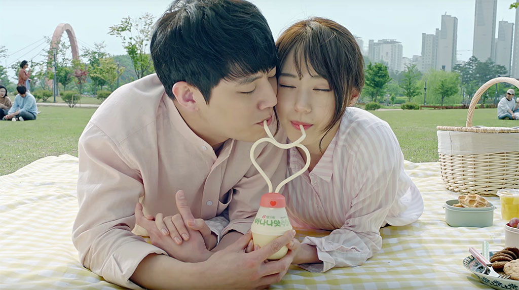 Innored Redefines the Straw in Milennial Campaign for Korea's Binggrae Banana Flavored Milk