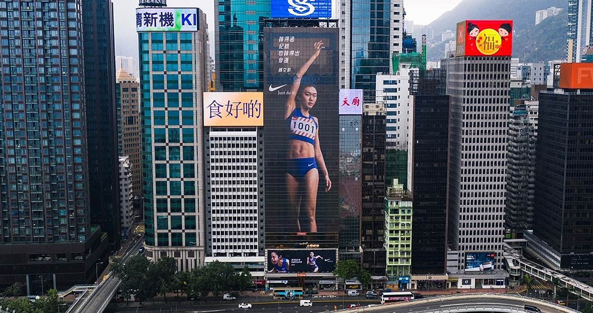 Nike Launches Massive Billboard Campaign In Hong Kong Featuring Female Athletes Branding In Asia Magazine