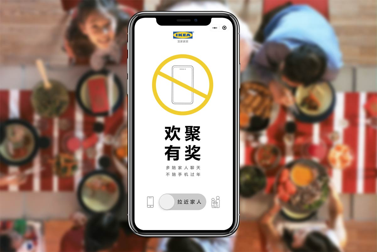 Ikea's Wants You to Pay with Your Time as Part of Chinese New Year Campaign