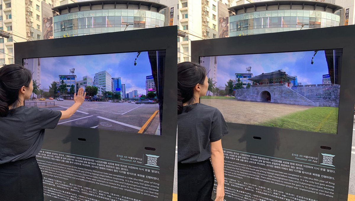 Initiative by Cheil Virtually Restores Donuimun Gate in Seoul