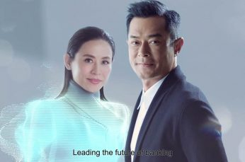 DBS Launches Campaign With Louis Koo and Jessica Hsuan Pitching Virtual Wealth Management