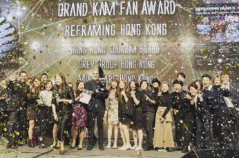 Cheil Worldwide Hong Kong and Grey Hong Kong Receive Top Honors at Kam Fan Awards