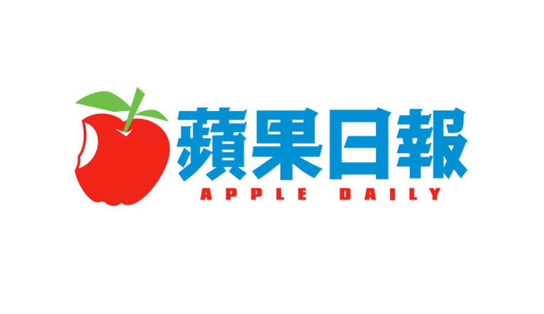 Apple Daily Founder Jimmy Lai Arrested Over Hong Kong Protests Last Year |  Branding in Asia Magazine