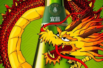 Brand Element Design: Yichang – The Celestial Empire Beer