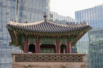 'Smart Work' and COVID-19 Transforming the Workplace in South Korea