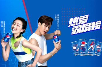 Pepsi Launches AR Campaign Calling on China's GenZ to 'Showcase Their Passions'
