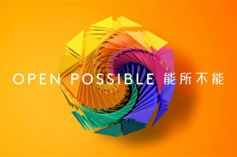 Taiwan Mobile Rebrands for Transformation Into 5G-Technology Company