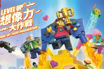 Lego Launches 'Level Up Your Imagination' Summer Campaign
