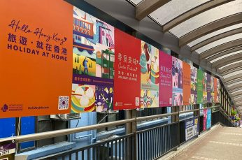 Hong Kong Launches First-Ever Domestic Tourism Campaign: 'Hello Hong Kong – Holiday at Home'