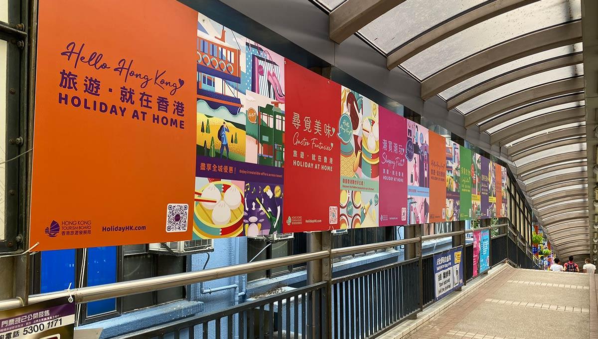 Hong Kong Launches First-Ever Domestic Tourism Campaign: 'Hello Hong Kong – Holiday at Home'