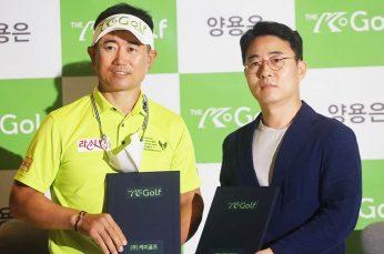 South Korea's K Golf Signs YE Yang to Sponsorship Deal