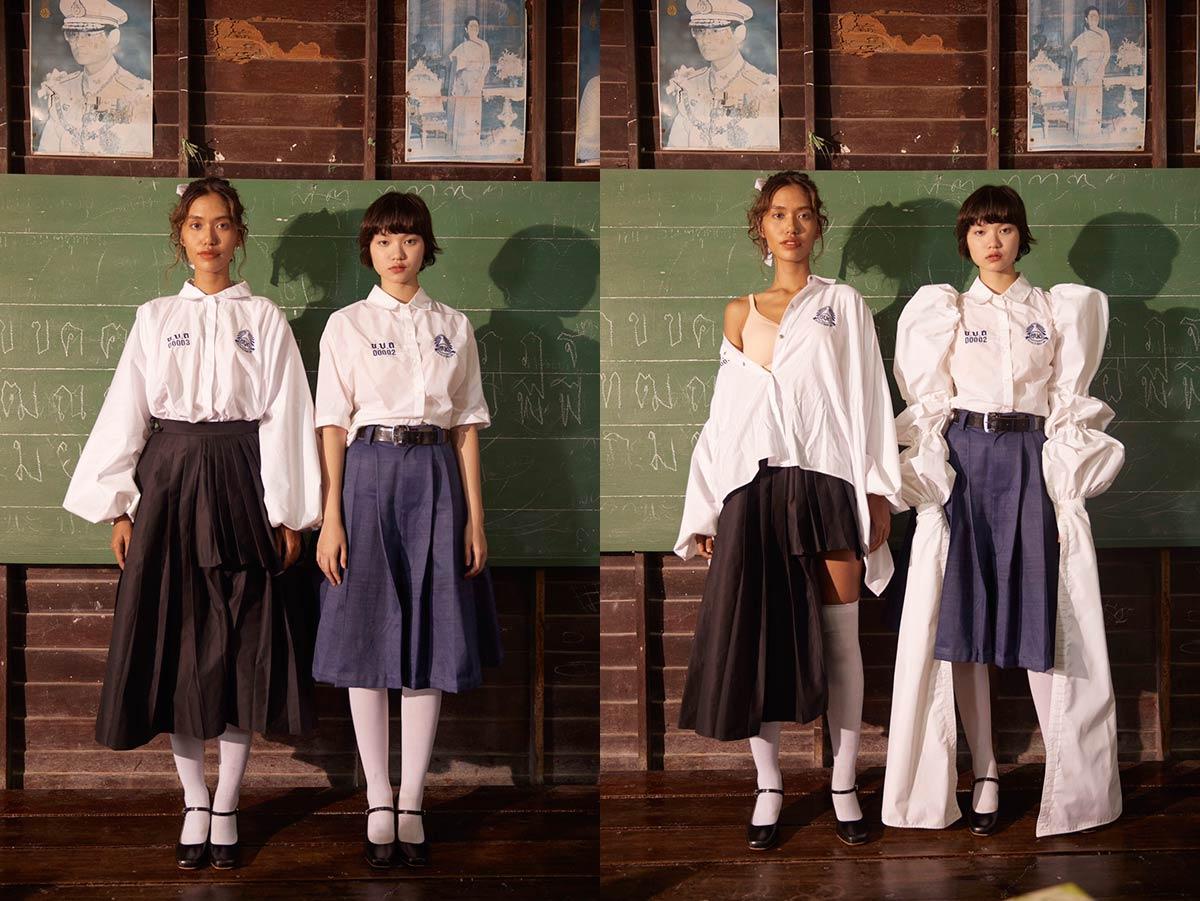 School thai girl Girl From