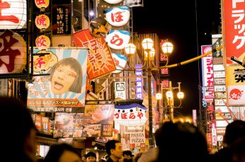 Japan Remains #1 Nation Brand in FutureBrand's 2020 Country Index Ranking