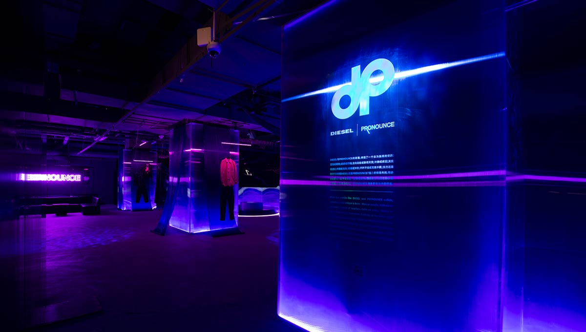 Diesel Launches Experiential Campaign in Shanghai