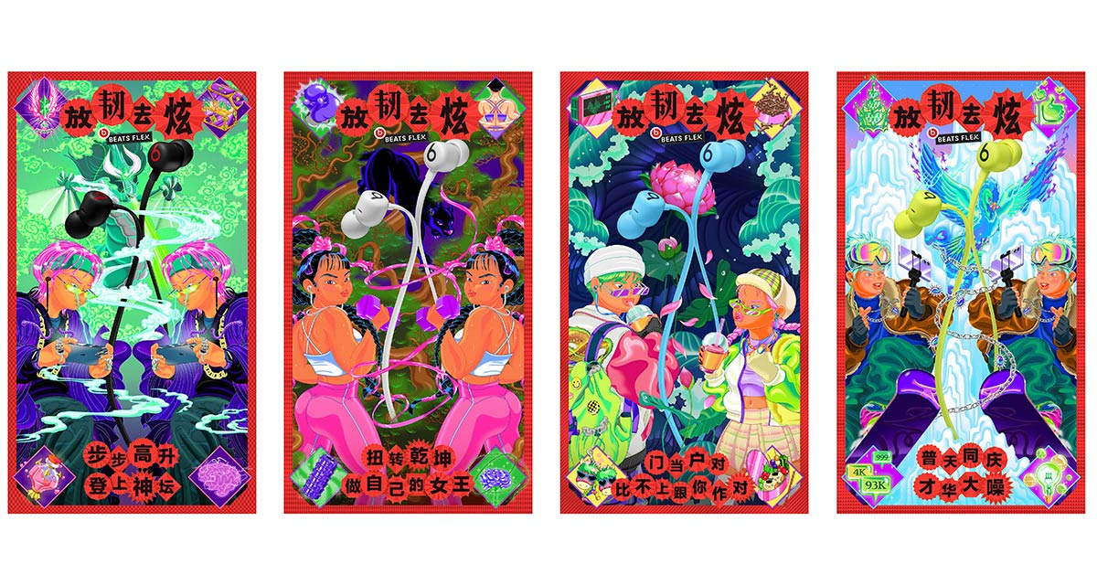 Beats Launches Vibrant Illustrated Campaign in China