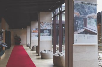 Hotel Royal Chiaohsi Says Goodbye to 2020 with 'Farewell in Poems and Salt' Festival
