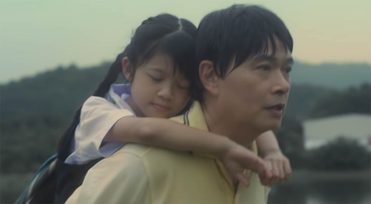 RHB Bank's Chinese New Year Spot is a Heart-Wrenching Story of Determination