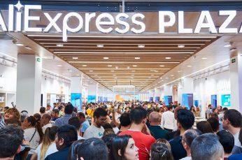OMD Wins AliExpress Media Business