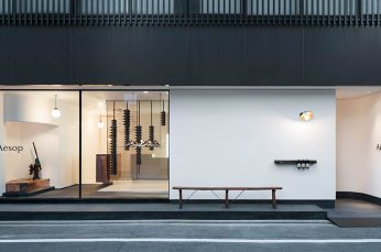 Aesop Appoints Gusto Luxe as Marketing Partner in China