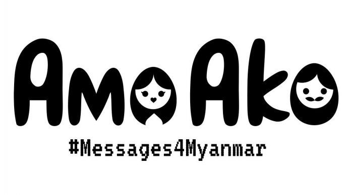 Anonymous Group of Ad World Professionals Create Pro-Bono Campaign to Support Myanmar