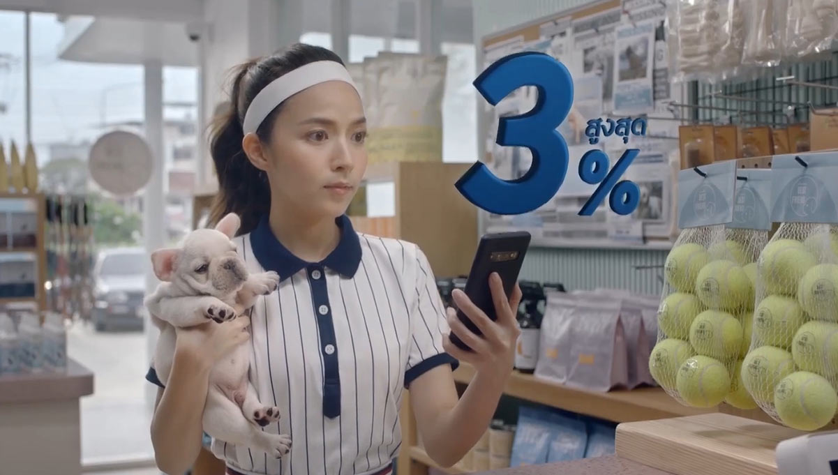 Your Dog Might Not Help, but Krungsri's Credit Card Always Will