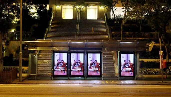 VIOOH Expands into Hong Kong